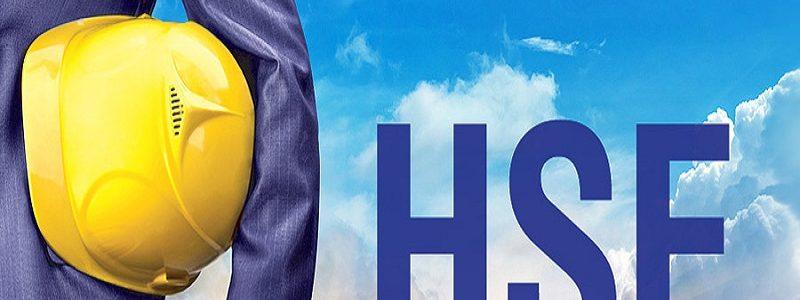HSE (اچ اس ای) چیست؟